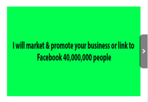 Promote Your Link To 40,000,000 People
