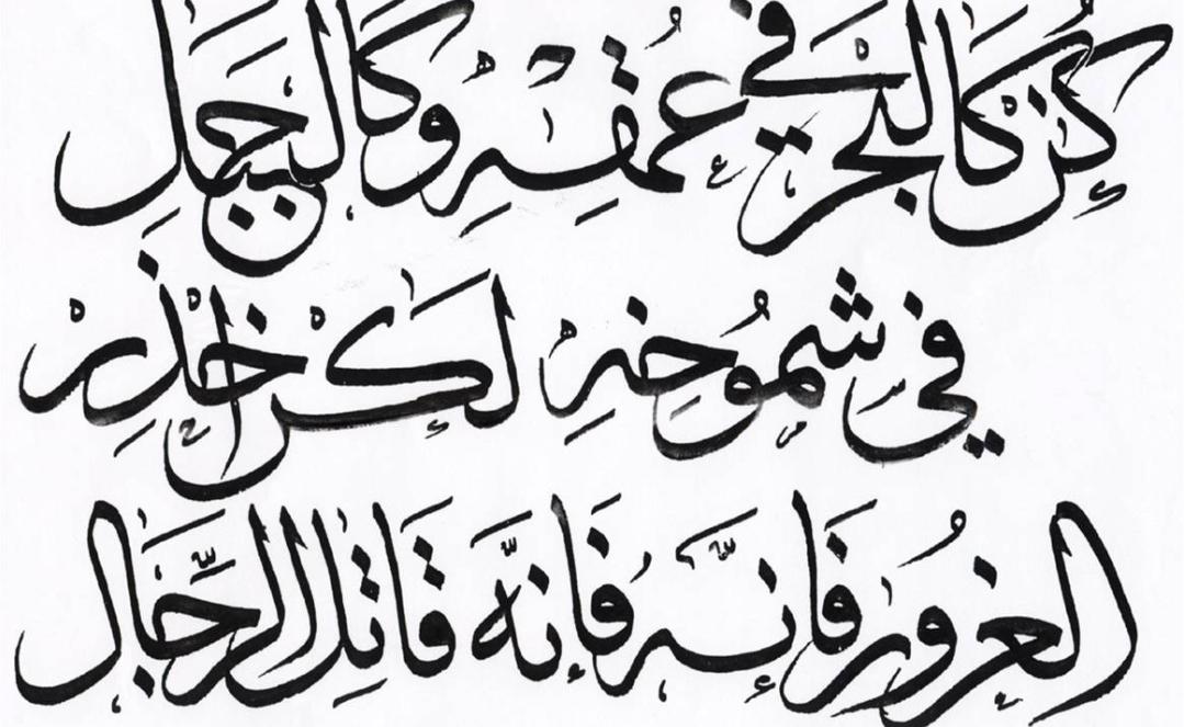 Translate to arabic/write in arabic